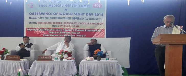 Observation of World Sight Day 2018