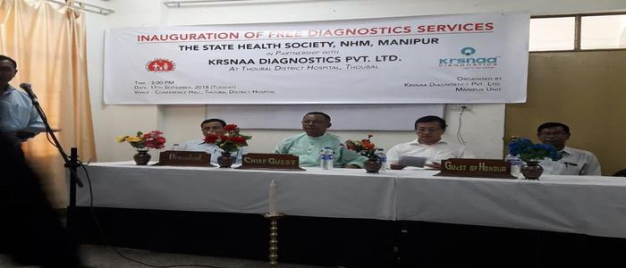 Inaugration of Free Diagnostics Services